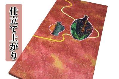 画像1: (訳ありアウトレット品)■「仕立て上がり」 きりばめ 地紋 刺繍入り 9寸 名古屋帯■