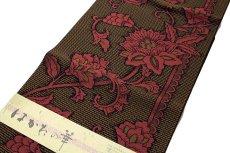 画像2: ■「豊原織物謹製-緑印」 はかたの華 正絹 本場筑前博多織 8寸 名古屋帯■ (2)