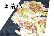 画像3: ■「本加工」 ふんだんに施された見事な金駒刺繍 金彩加工 地紋 最高級 振袖■ (3)