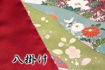 画像3: ■染め分け 金駒刺繍 金彩加工 たたき染め 華やかで豪華な 振袖■