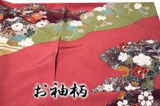 画像4: ■染め分け 金駒刺繍 金彩加工 たたき染め 華やかで豪華な 振袖■ (4)