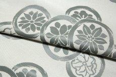 画像4: ■「法事」 京都西陣織 「中一織物KK謹製」 正絹 九寸 名古屋帯■ (4)