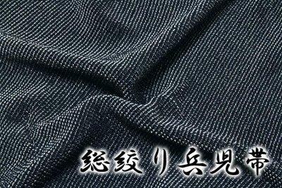 画像3: (訳ありアウトレット品)■絹のダイヤモンド 藍鉄 男物 総絞り 正絹 兵児帯■