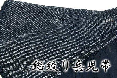 画像2: (訳ありアウトレット品)■絹のダイヤモンド 藍鉄 男物 総絞り 正絹 兵児帯■