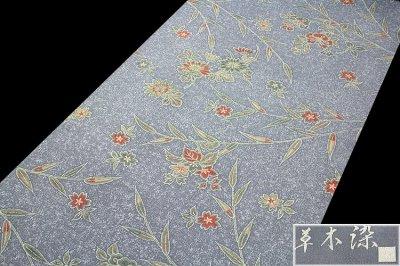 画像1: (訳ありアウトレット品)■「草木染」 タタキ染め グレー色系 正絹 小紋■