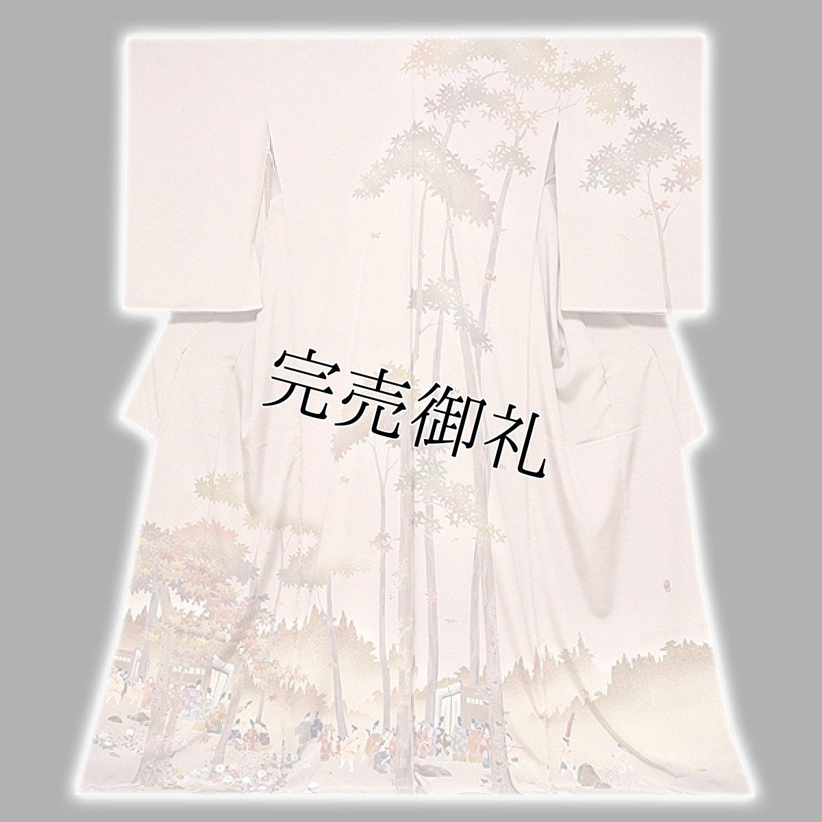 画像1: ■【最高級 通産大臣賞受賞】 「本染め-落款入り」 平安絵巻柄 浜ちりめん 訪問着■ (1)