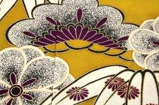 画像5: (訳ありアウトレット品)■「松竹梅-丹後ちりめん」 金駒刺繍 金彩加工 振袖■ (5)