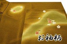 画像4: (訳ありアウトレット品)■「鬼しぼちりめん-本染め」 ボカシ 花模様 振袖■ (4)