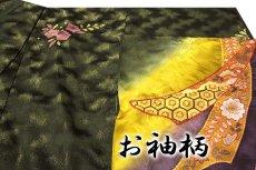 画像4: ■【最高級】「辻が花絞り-本染め」 金通し加工 振袖■ (4)