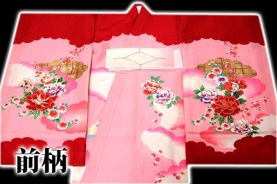 画像2: ■「染め分けボカシ」 金彩加工 飛び鶴 花模様 女児 七五三 お宮参り 正絹 祝着物■