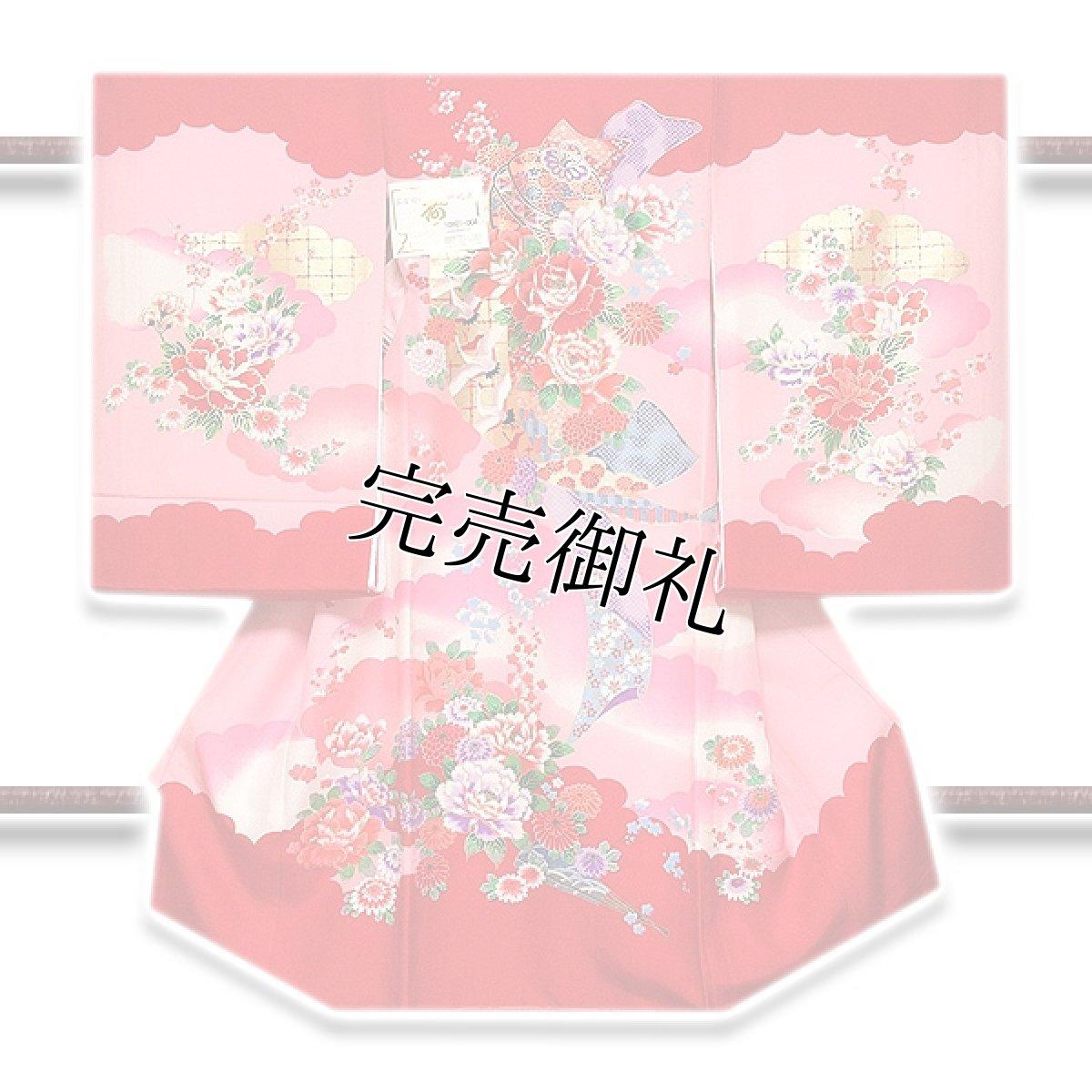 画像1: ■「染め分けボカシ」 金彩加工 飛び鶴 花模様 女児 七五三 お宮参り 正絹 祝着物■ (1)