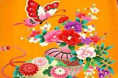 画像4: ■「染め分けボカシ」 扇面に花柄 女児 七五三 お宮参り 正絹 祝着物■ (4)