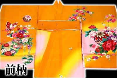 画像2: ■「染め分けボカシ」 扇面に花柄 女児 七五三 お宮参り 正絹 祝着物■