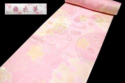 画像1: ■「振袖用-高級-舞衣夢」 雪輪に桜 マリ柄 ボカシ 正絹 長襦袢■