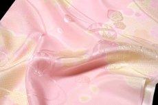 画像4: ■「振袖用-高級-舞衣夢」 雪輪に桜 マリ柄 ボカシ 正絹 長襦袢■ (4)