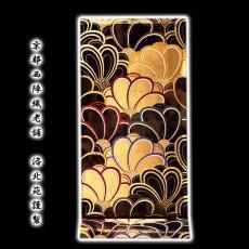 画像1: ■「京都西陣織-老舗-洛北苑謹製」 色梅青海文 正絹 袋帯■ (1)