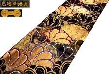 画像2: ■「京都西陣織-老舗-洛北苑謹製」 色梅青海文 正絹 袋帯■ (2)