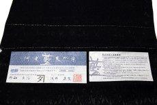 画像5: ■「徳島県天然阿波藍染」 スリーシーズンのコートにも 夏物 正絹 紋紗 小紋■ (5)