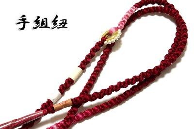 画像3: ■花柄 金彩加工 振袖に最適 正絹 総絞り 帯揚げ 飾りつき 手組紐 丸組 帯締め セット■