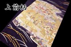 画像3: ■「本染め」 日本の絹 丹後ちりめん 風景図 金駒刺繍 金彩加工 ボカシ 最高級 正絹 訪問着■ (3)