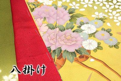 画像3: (訳ありアウトレット品)■「高橋かおり-KAORI TAKAHASHI」 桜に藤柄 ボカシ 金駒刺繍 金彩加工 正絹 訪問着■