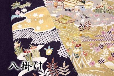画像3: ■「本染め」 日本の絹 丹後ちりめん 風景図 金駒刺繍 金彩加工 ボカシ 最高級 正絹 訪問着■