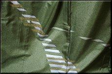 画像3: ■手縫い仕立て付き 本場大島紬 「薩摩染織謹製」 タタキ染め 訪問着■ (3)