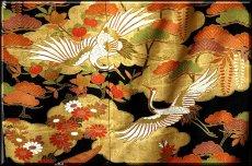 画像4: ■手縫いお仕立て付き! 豪華な金彩加工 吉祥文様 黒留袖■ (4)