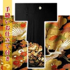 画像2: ■手縫いお仕立て付き! 豪華な金彩加工 吉祥文様 黒留袖■ (2)