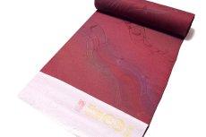 画像2: ■「夢幻暈かし」 日本の絹 丹後ちりめん生地使用 立体的な地紋起こし 正絹 ロングコート 羽尺 羽織 和装コート■ (2)