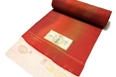 画像1: ■「京草木染」 日本の絹 高級丹後ちりめん ボカシ染め 立体的なフクレ織り 正絹 ロングコート 羽尺 羽織 和装コート■
