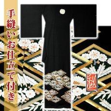 画像2: ■手縫いお仕立て付き! 菱に鶴 金駒刺繍 松笹梅 作家物 落款 黒留袖■ (2)