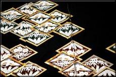 画像3: ■手縫いお仕立て付き! 菱に鶴 金駒刺繍 松笹梅 作家物 落款 黒留袖■ (3)
