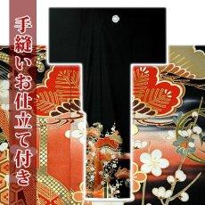 画像2: ■手縫いお仕立て付き! 典麗らでん 金彩加工 黒留袖■ (2)