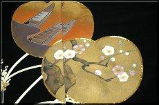 画像4: ■手縫いお仕立て付き! 「作家物 落款」金駒刺繍 縁起文様 黒留袖■ (4)