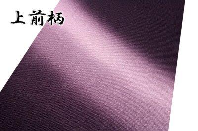 画像1: ■天然繭糸御召 柿渋染 ボカシ染め 単衣にも最適 正絹 付下げ■