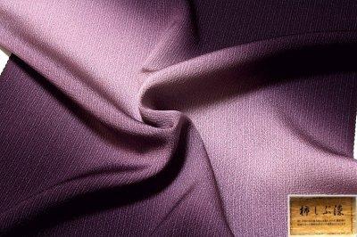 画像2: ■天然繭糸御召 柿渋染 ボカシ染め 単衣にも最適 正絹 付下げ■
