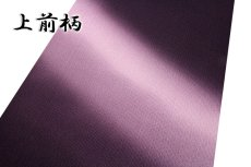 画像2: ■天然繭糸御召 柿渋染 ボカシ染め 単衣にも最適 正絹 付下げ■ (2)