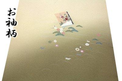 画像3: ■「本染め」 ボカシ染め 日本の絹 丹後ちりめん 松竹梅 吉祥文様 正絹 付下げ■