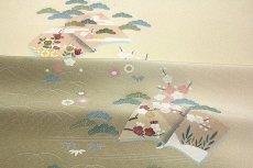 画像3: ■「本染め」 ボカシ染め 日本の絹 丹後ちりめん 松竹梅 吉祥文様 正絹 付下げ■ (3)