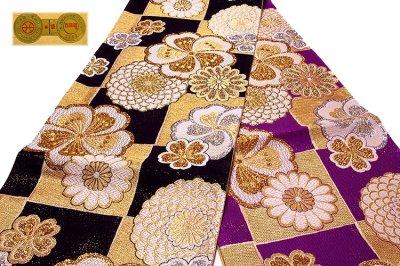 画像1: ■京都西陣織「大光織物謹製」 煌びやかで豪華な 黒色 金色 紫色 振袖に最適 変わり結び 長尺 正絹 袋帯■