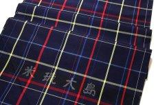 画像3: ■【訳あり】「米琉大島」 格子柄 濃紺色系 オシャレな アンサンブル 羽織 着物 正絹 紬■ (3)