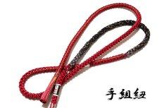 画像3: ■「総絞り」 振袖に最適 正絹 帯揚げ 金糸織 手組紐 丸組 帯締め セット■ (3)