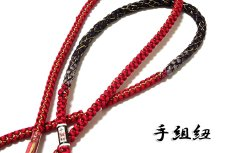 画像4: ■「総絞り」 振袖に最適 正絹 帯揚げ 金糸織 手組紐 丸組 帯締め セット■ (4)
