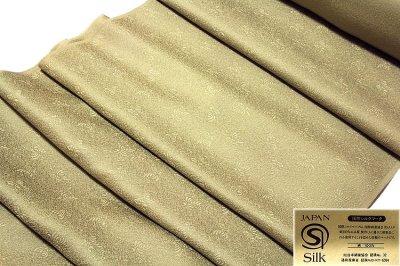 画像2: ■「寿光織-夢浪漫」 地紋 国際シルクマーク入り 正絹 色無地■