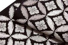 画像4: ■京都西陣織 「丸勇謹製:京彩涼」 七宝柄 単衣着物や夏着物に最適 黒色 単衣 夏物 正絹 袋帯■ (4)