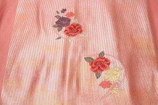 画像4: ■京都西陣織「よこくに謹製」 引箔 可愛らしい花柄 オシャレ 正絹 九寸 名古屋帯■ (4)
