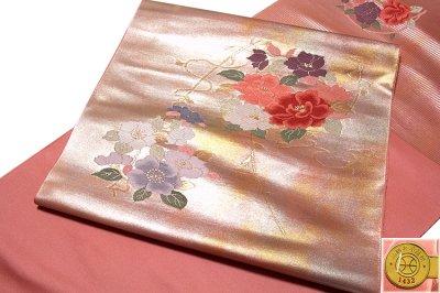 画像1: ■京都西陣織「よこくに謹製」 引箔 可愛らしい花柄 オシャレ 正絹 九寸 名古屋帯■