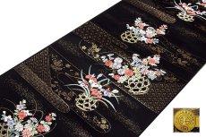 画像2: ■京都西陣織 「新装織物謹製」 黒地 煌びやかな金糸織 花籠 花模様 正絹 九寸 名古屋帯■ (2)