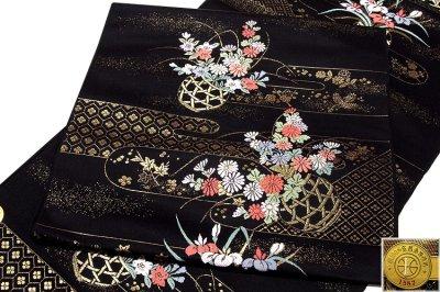 画像2: ■京都西陣織 「新装織物謹製」 黒地 煌びやかな金糸織 花籠 花模様 正絹 九寸 名古屋帯■
